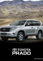 Ofertas de Toyota, Toyota Prado 5 Puertas TX