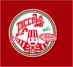 Ofertas de Pizza Piccolo, Menú