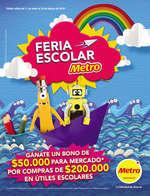 Ofertas de Metro, Feria Escolar