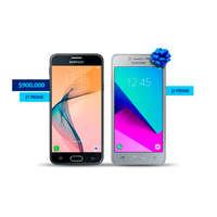 Lleva gratis el segundo Smartphone