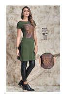 Ofertas de Dupree, Catalogo Moda Campaña 04 de 2017
