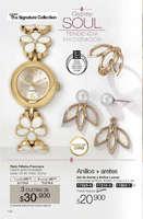 Ofertas de Avon, Moda & Casa - Campaña 16 de 2017