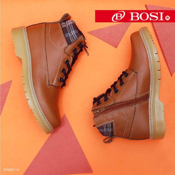 Ofertas de Bosi, Colección de zapatos para mujer