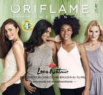 Ofertas de Oriflame, Love Nature - Campaña 14 de 2017